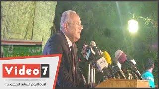 حزب الوفد: مؤتمر