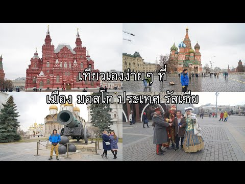Russia Moscow 12/4/2017-19/4/2017
