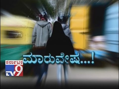 `TV9 Maaruvesha': Lakhs Of People Helps Out Boy Who Was Suffering From Dystonia