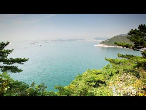 Taejongdae Park Vacation Travel Guide | Expedia