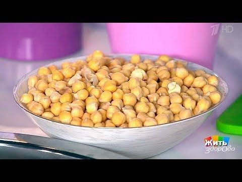 Турецкий горох «Нут» - полезные свойства, калорийность