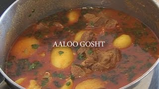 """"""" AALOO GOSHT IN A POT """" Bajias Cooking"""