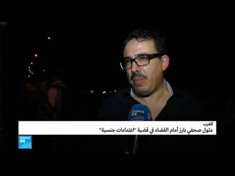 ماذا يقول رئيس نقابة الصحفيين في المغرب عن توقيف الصحفي بوعشرين؟