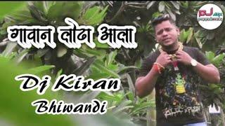 GAVAN LODHA AALA....RMX (DJ KIRAN BHIWANDI)