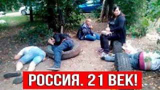 Подводные города, стаи маньяков и другие ужасы России!