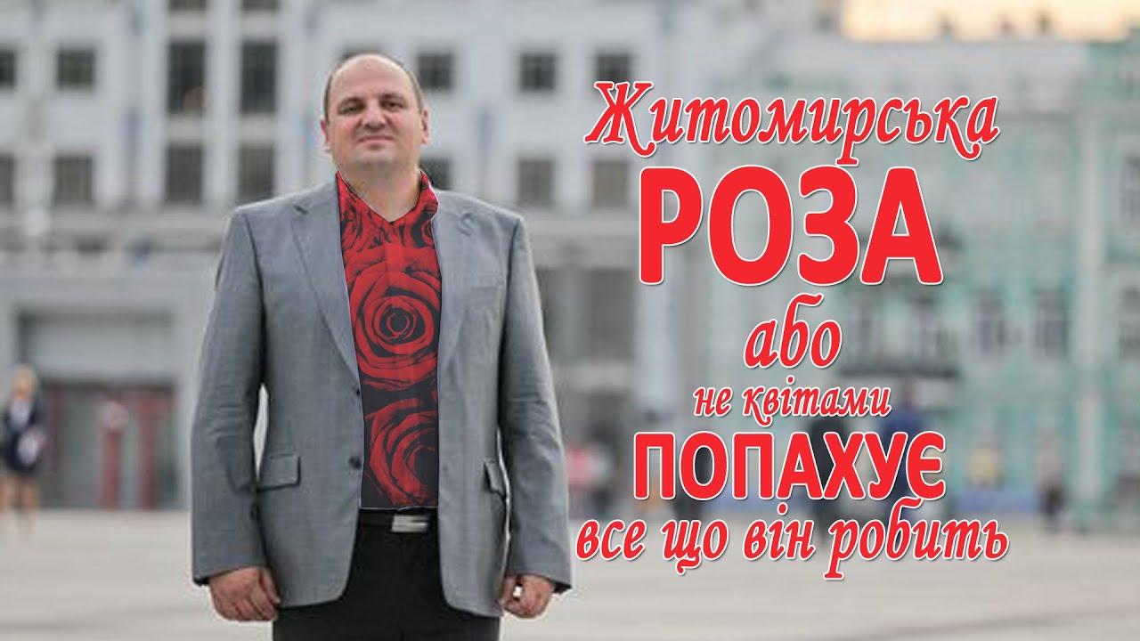 """Холодницкий - Розенблату: """"Вы заявили публично, что никуда не убегаете. Единственная просто просьба - сдайте ваши паспорта"""" - Цензор.НЕТ 4060"""