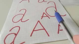 Учимся читать без слез. 5.Обучение грамоте. Просто включайте ребенку это видео.