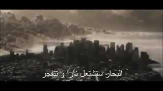 النفخ في الصور و نهاية العالم سبحان الله .. فيلم 4 دقائق