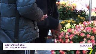 Цветочный бум в Одессе(, 2017-03-08T14:27:13.000Z)