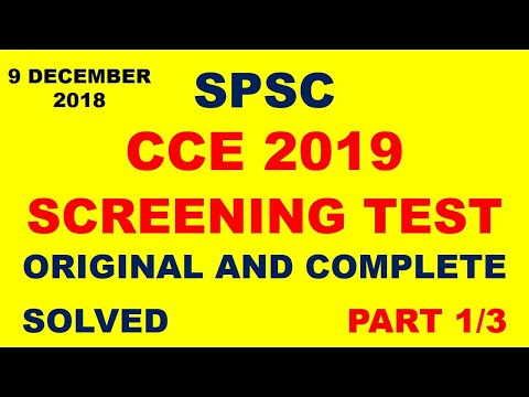 SPSC CCE 2019 Screening test complete and solved. part 1