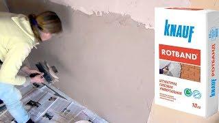видео Особенности подготовки стен к окрашиванию: грунтовка, штукатурка, шпаклевка