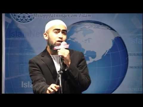 The 99 names of Allah - LIVE at PCS - Kamal Uddin