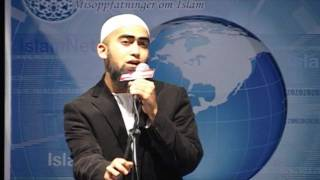 The 99 names of Allah - LIVE at PCS - Kamal Uddin