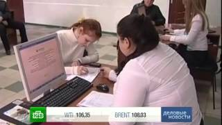 видео 14. Страховая компания  - банкрот. Что делать?