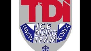 2015 台灣韓國SDI TDI ERDI舉辦國際冰潛嘉年華活動