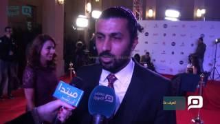 مصر العربية | تعرف على أسباب توقف مسلسل تامر حسني وياسمين عبد العزيز