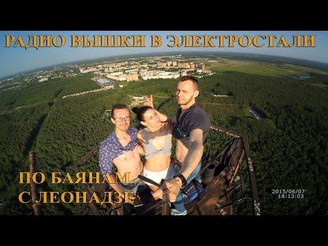Интимные знакомства Краснодар - найди партнера на Спасти