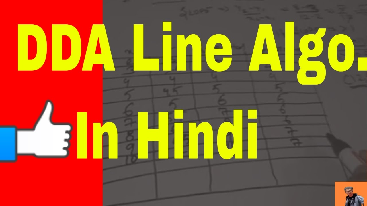 Dda Line Drawing Algorithm With Solved Example : Dda line drawing algorithm in computer graphics youtube
