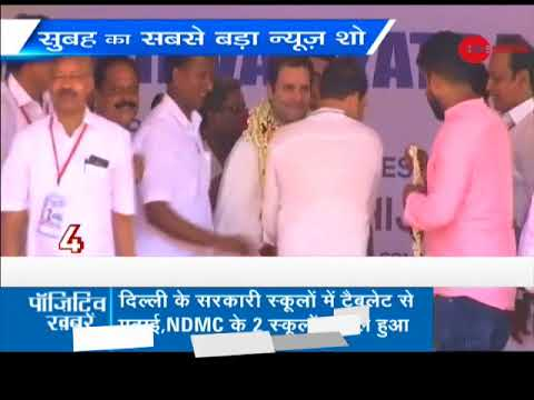 Morning Breaking: Congress president Rahul Gandhi to release Assembly poll manifesto
