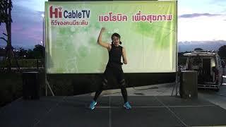 Download Video แอโรบิคครูออม MP3 3GP MP4