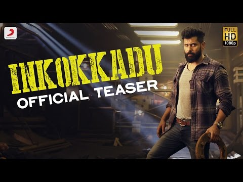Inkokkadu Official Teaser | Vikram,...