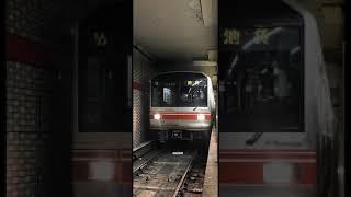 東京メトロ丸ノ内線 02系35F A線車外放送
