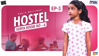 Hostel Surya Room No-6  || Episode 03 || Suryakantham || The Mix By Wirally || Tamada Media