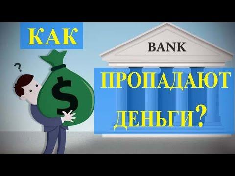 В какой валюте хранить деньги - в чём хранить деньги в