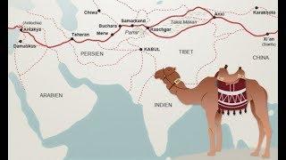 اشهر طرق القوافل العربية القديمة مهمش في الرياض