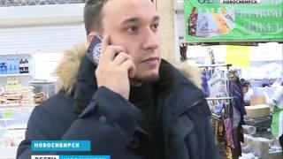 Продовольственные рынки Новосибирска превращаются в игровые зоны(, 2016-11-29T11:27:45.000Z)