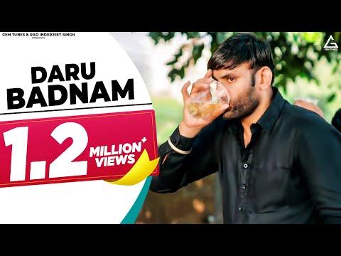 Daru Badnam | Raj Mawer | Deepak Malik | New Haryanvi DJ Song 2018 | Haryanavi Songs