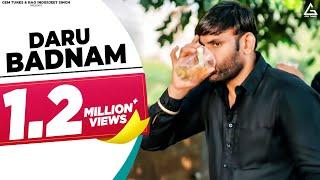 Haryanvi Dj Songs | Daru Badnam | Raj Mawer | Deepak Malik | Latest Haryanvi Songs Haryanavi 2018