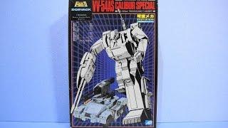 思い出のガンプラキットレビュー集 No.329 ☆ 特装機兵ドルバック 1/48  VV-54AS  可変キャリバースペシャル   Gundam Plastic Model Memories