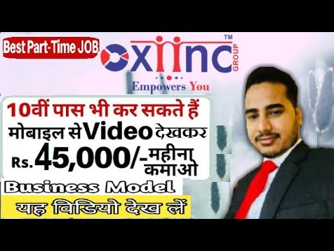 Big Business Plan in Oxiinc |Earn Money Online| | Part time job in Home |Oxiinc Company Full Details