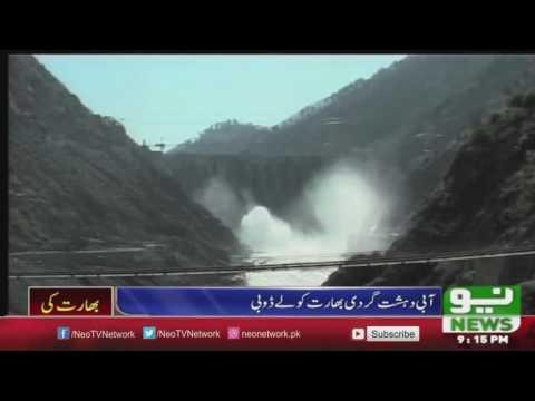 China Stop Water Of India | PAK CHINA Friendship | Pak News
