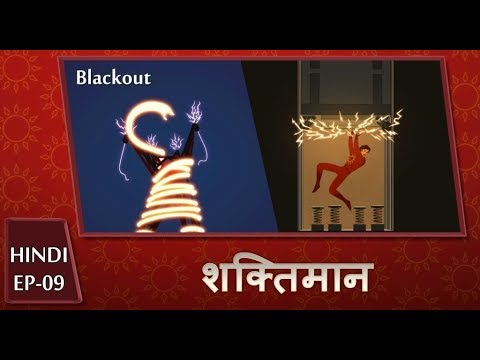 Shaktimaan Animation Hindi - Ep#09