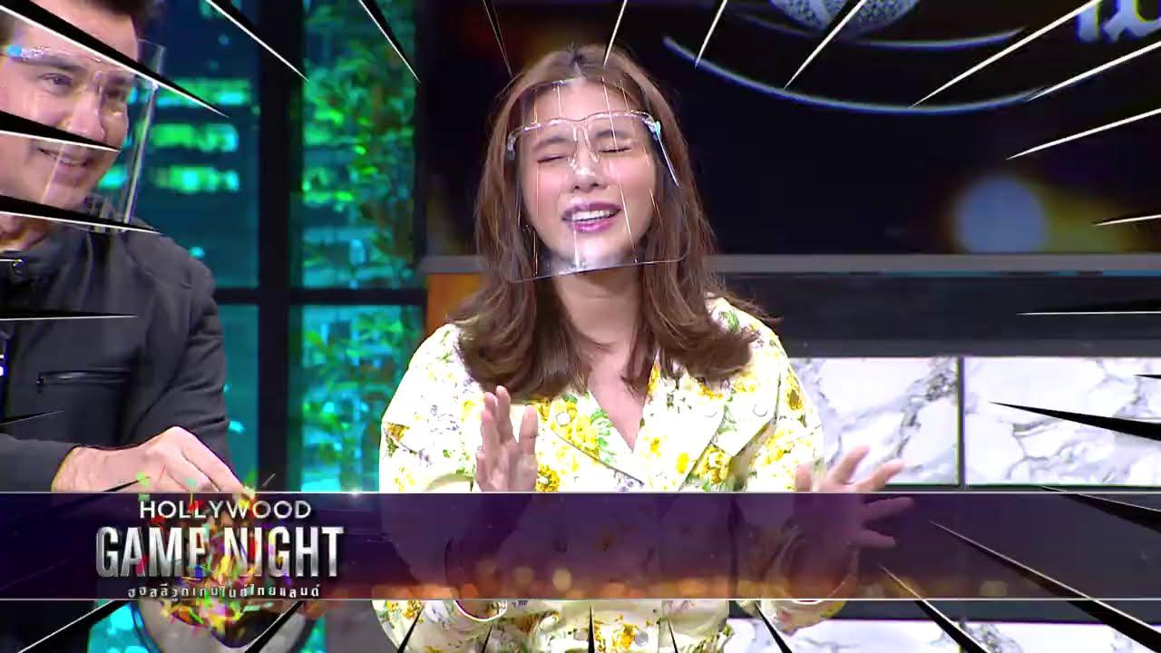 จี๊ดแค่ไหนเดี๋ยวรู้กัน! | HOLLYWOOD GAME NIGHT THAILAND S.3 | 09.08.63 | 30 sec