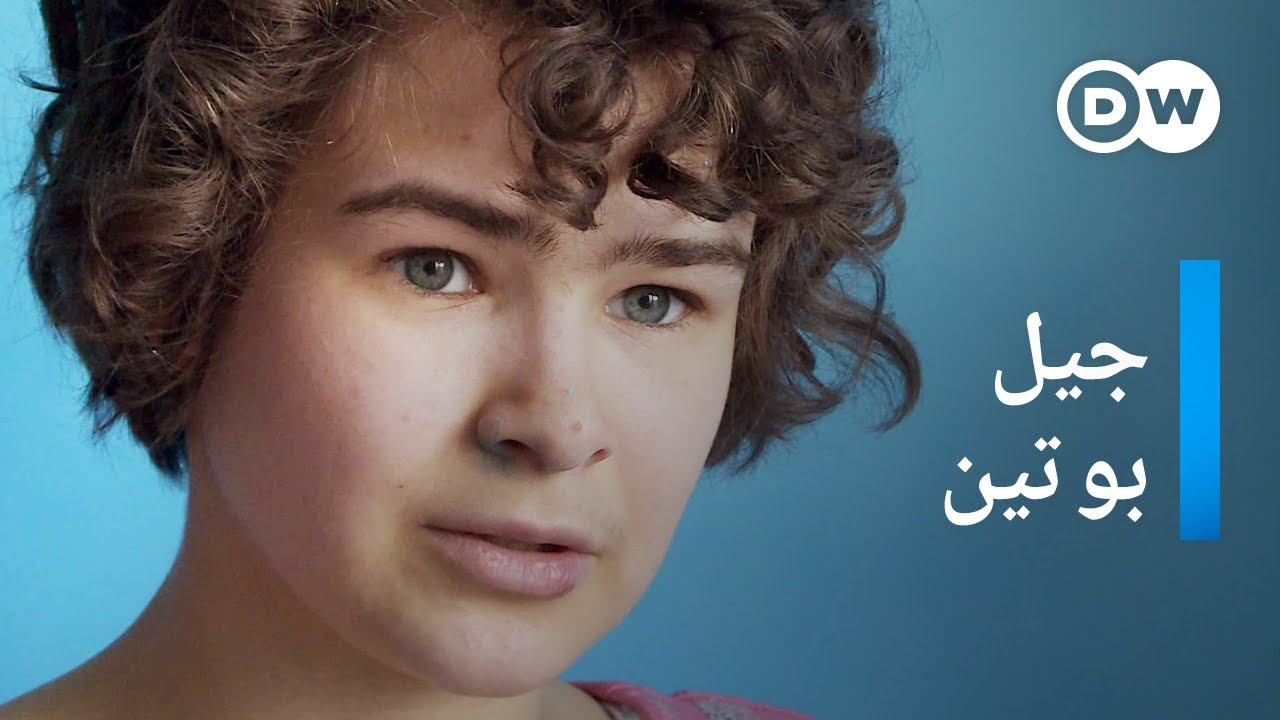 وثائقي | شباب روسيا اليوم | وثائقية دي دبليو