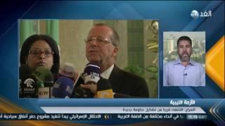 صحفي ليبي: حكومة السراج الجديدة مؤشر على فشل المجلس الرئاسي