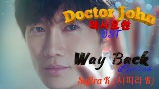 Doctor John OST | Way Back Lyrics - Safira K