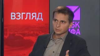 """РБК-Уфа, программа """"Взгляд"""" – Инновационный лифт"""