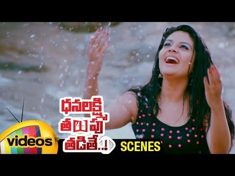 Sreemukhi Bathing At Waterfalls   Dhanalakshmi Thalupu Thadithe Telugu Movie Scenes   Dhanraj