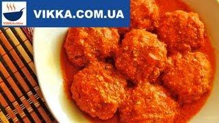 ТЕФТЕЛИ с рисом в томатном соусе-рецепт-VIKKAvideo