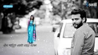 Baily Road | Lutfor Hasan | Bondhu Tomar Chuti Mele Na | Lyric Video | 2017