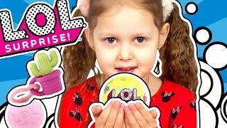 ЛОЛ Sharm Fiz Амелька ищет шарики ЛОЛ Бомбочки для ванны Конфетти и Глиттер Видео для детей