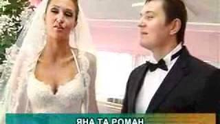 Свадебная выставка в Чернигове ecity cn ua