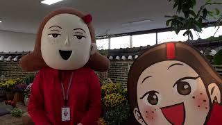 정신건강의 날 기념, 울산광역시 정신건강 온라인 박람회…