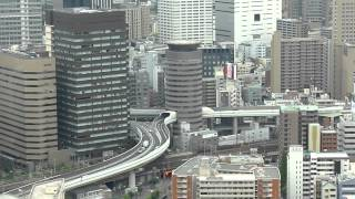Highway Through A Building In Osaka Japan