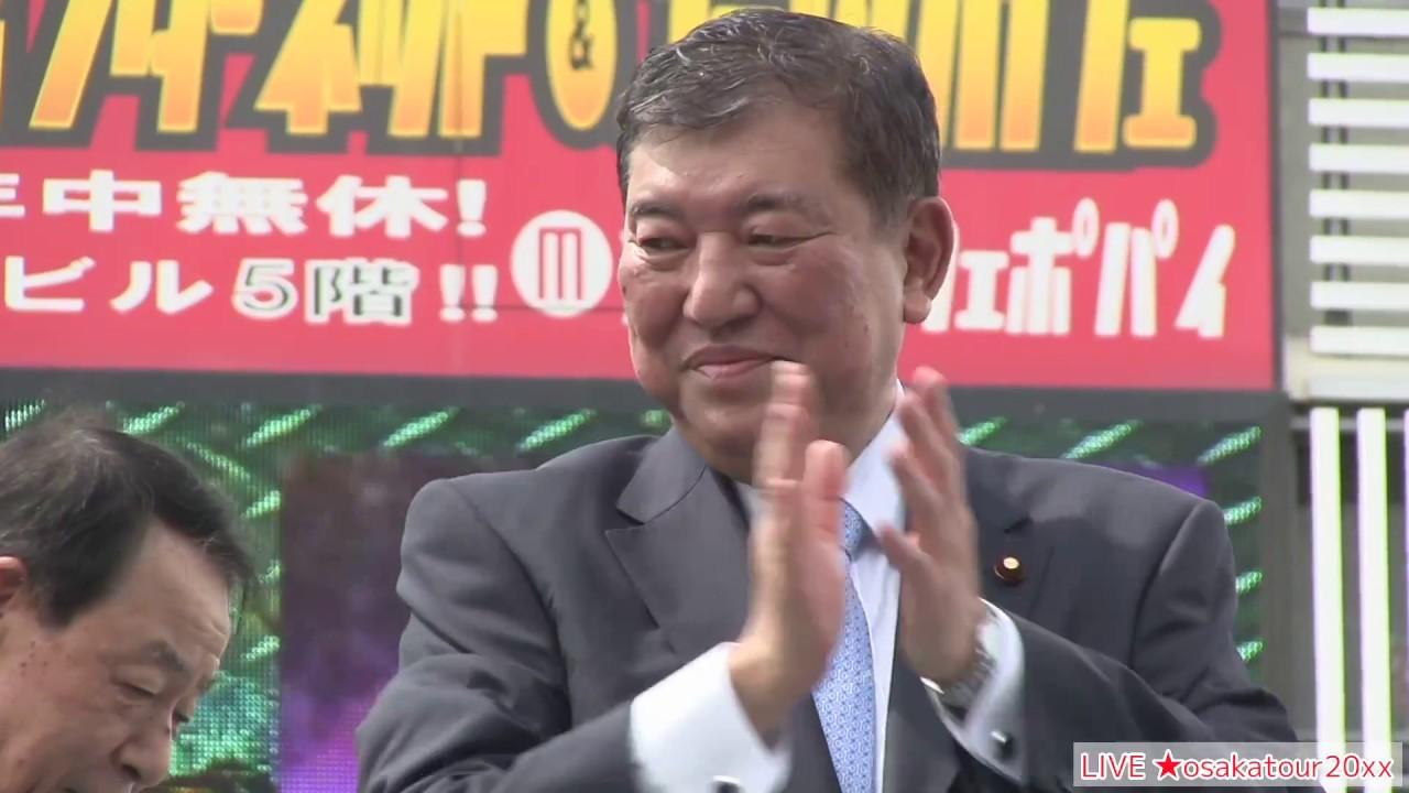 正純 後藤田