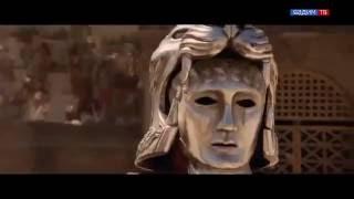 Видео момент  из Гладиатора под прекрасную композицию